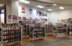 iPhone修理のifcイオンタウン仙台泉大沢店