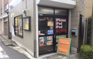 iPhone修理のifc柏店