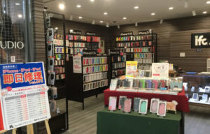 iPhone修理のifc津田PARCO店