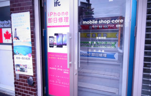 iPhone修理のifc mobile shop core 長野店