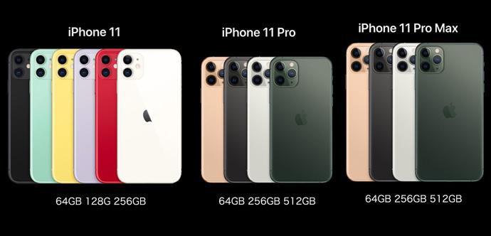 新型iphoneを買うか迷うifc武蔵小金井店