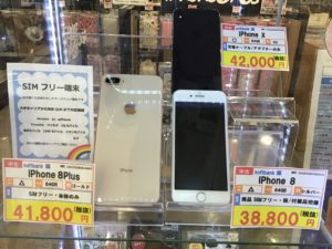 中古端末写真iPhone8,iPhone8plus,iPhoneX