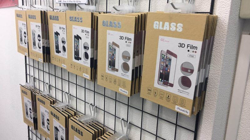 iPhone修理と一緒にガラスフィルムもお得です!