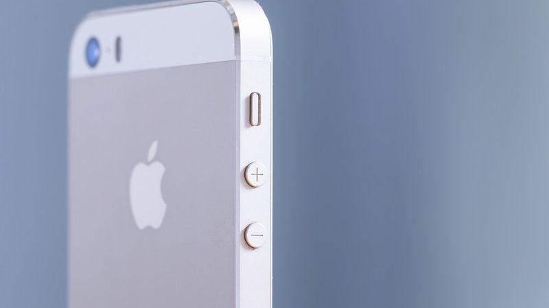 2020年のiPhone