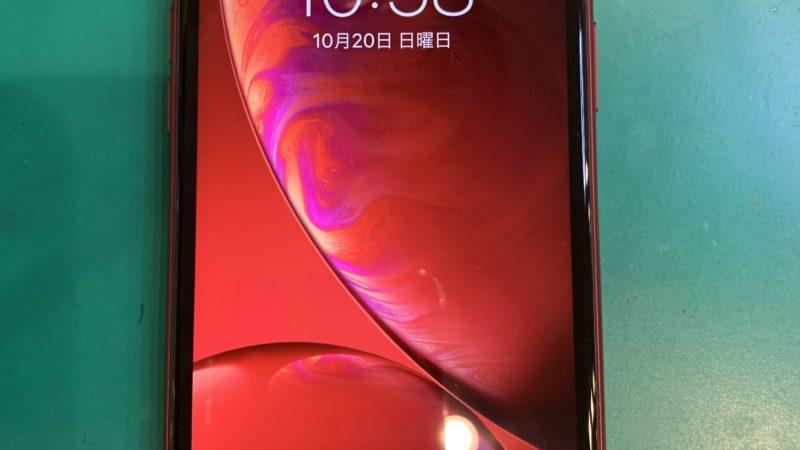 iPhoneX iPhoneXs iPhoneXRガラス・液晶修理♪
