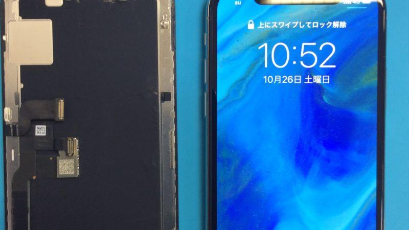iPhoneXの修理について