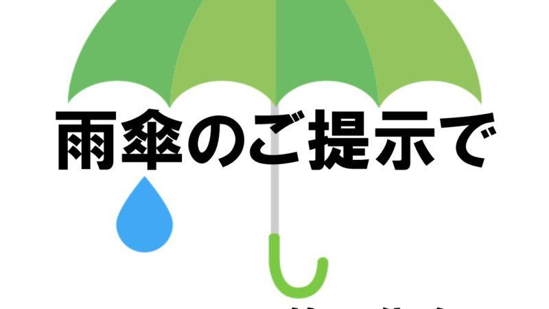 ☆本日は嬉しいサービスDay☆