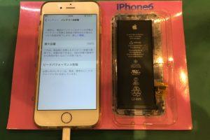 iPhone6 バッテリー交換の依頼頂きました☆