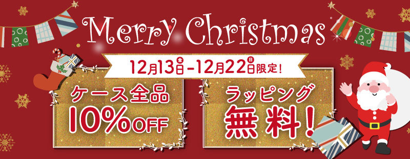 クリスマスまであと・・・🎄🎅