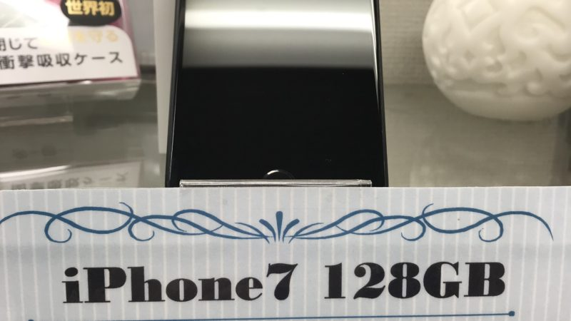 中古端末SIMフリーiPhone7♪