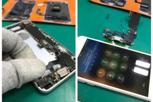 iPhone7 ライトニングコネクタ修理【充電できない】