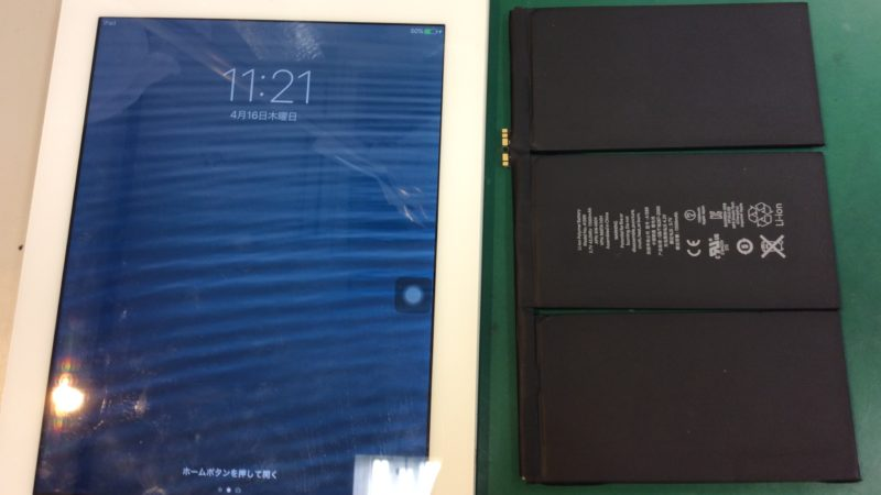 iPad4バッテリー交換修理🎉