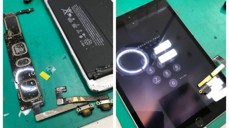 iPadmini3 充電コネクタ修理