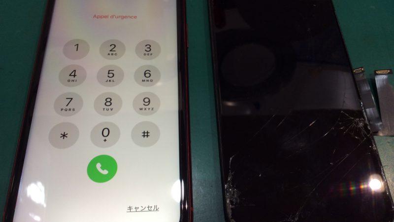 iphone XR画面修理