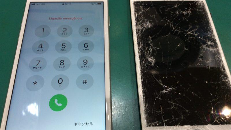iphone8 液晶パネル修理