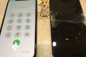 iphone XS修理