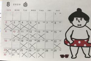 8月のスタッフカレンダー♪