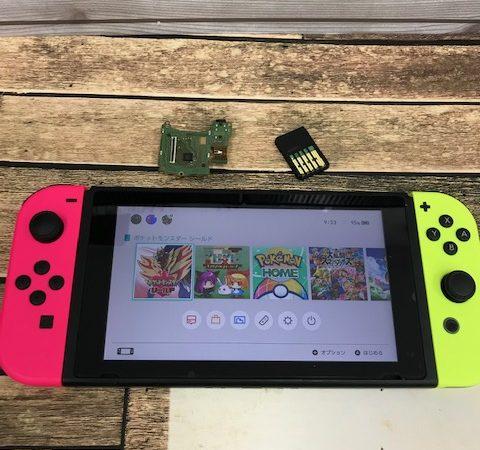 Nintendo Switch 修理 【ゲームソフトが読み込まない】