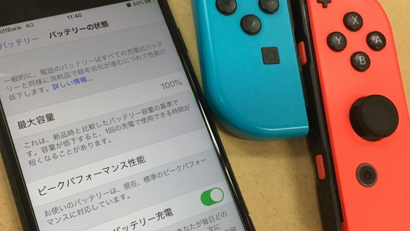 ♪ iPhone・iPad・Nintendo Switchの修理承っております! ♪