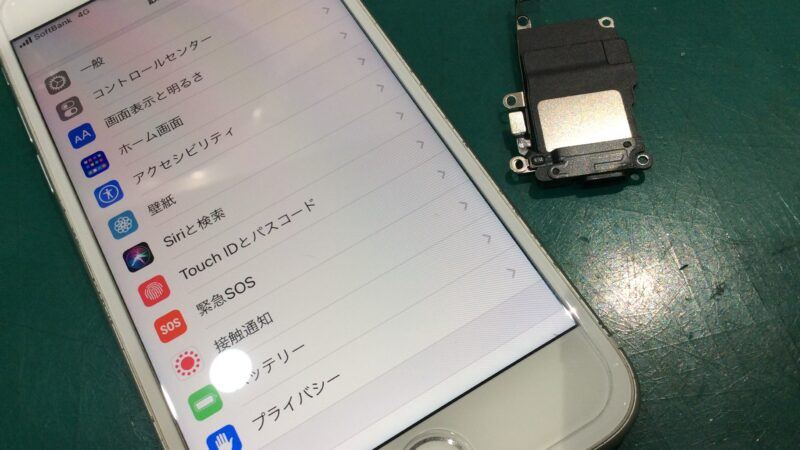 スピーカー修理♪(´ε` )