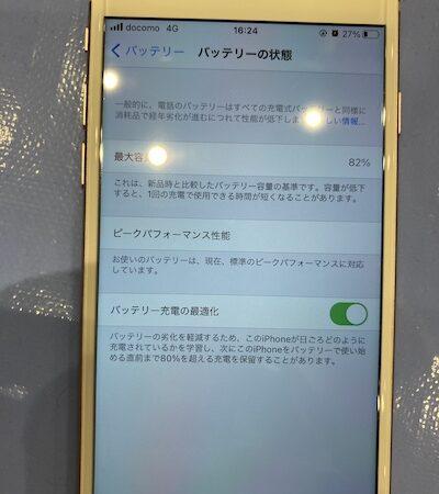 iPhone7のバッテリー交換!!