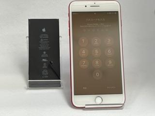 安城市より、iPhone7Plusのバッテリー交換にてご来店!