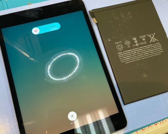 安城市より、iPadmini4バッテリー交換にてご来店!