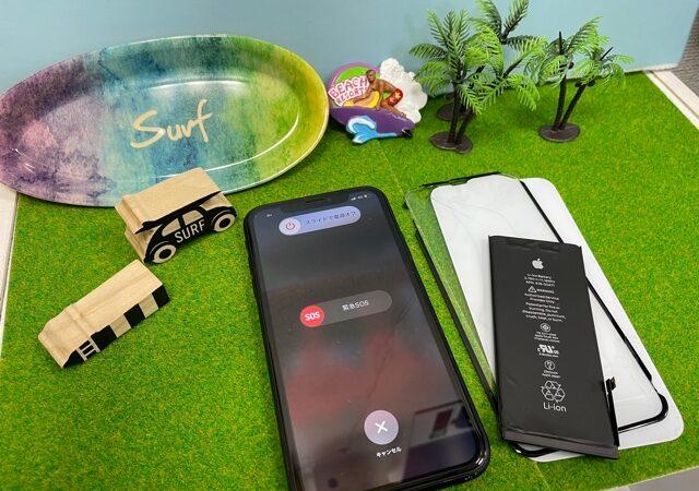 安城市より、iPhoneXRバッテリー交換にてご来店!
