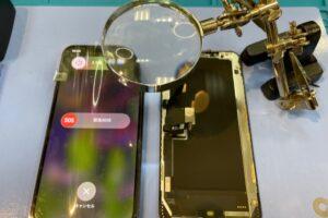 知立市より、iPhoneXsMax画面修理にてご来店!