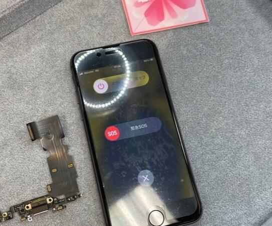 刈谷市より、iPhone8充電コネクタ修理にてご来店!