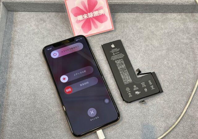 安城市より、iPhone11Proバッテリー交換にてご来店!