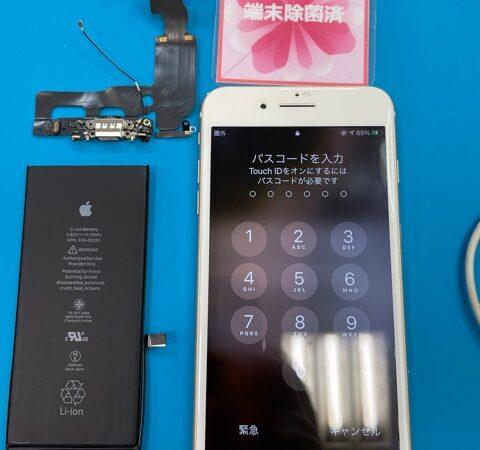 知立市より、iPhone7Plus充電コネクタ&バッテリー交換にてご来店!