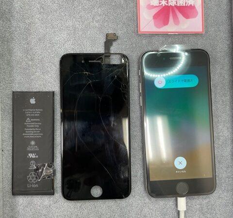 岡崎市より、iPhone6画面割れ修理&バッテリ交換にてご来店