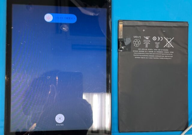 ★ 豊田市より、iPadmini4バッテリー交換にてご来店! ★
