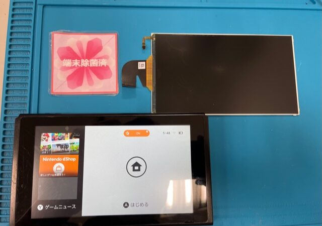 知多市より、Nintendo Switch液晶破損にてご来店