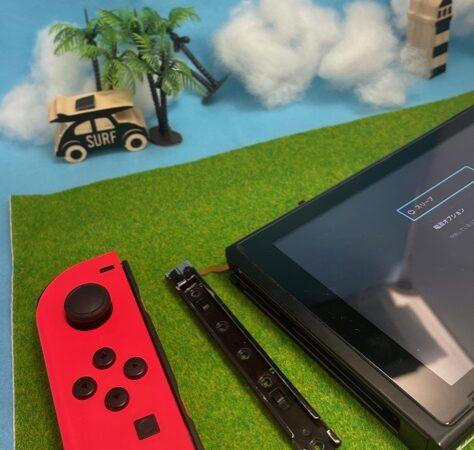 安城市より、Nintendo Switch JOY-CON接続レール交換にてご来店