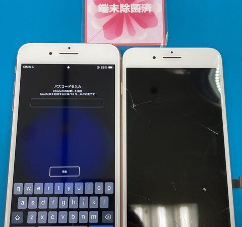 安城市より、iPhone8Plus画面割れ修理にてご来店