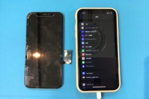 安城市内より、iPhone11の画面割れ修理でご来店いただきました!