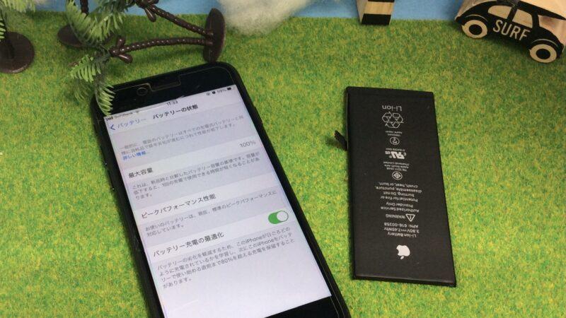 ★ iPhone・iPad・Switchのバッテリー交換は、是非当店で!! ★