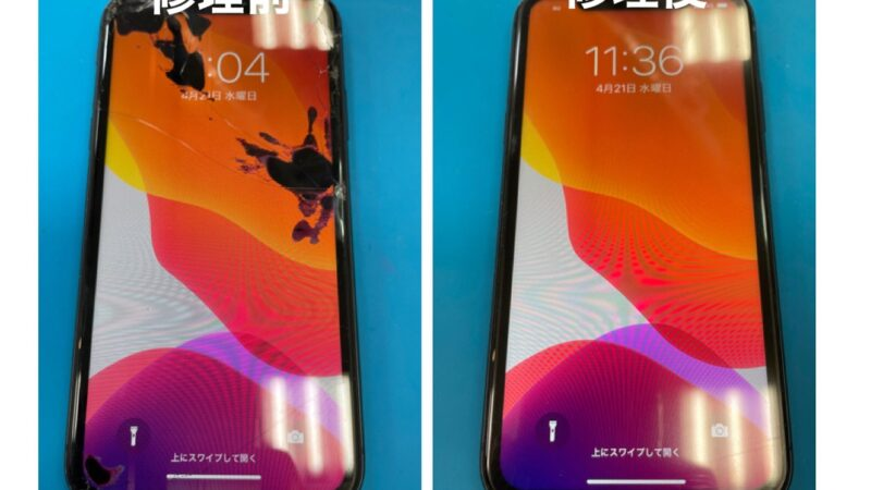 豊田市より【iPhone Xs】の画面修理相談でご来店。データそのままでの修理は当店へ!!
