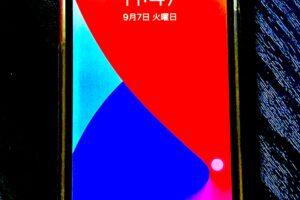 ios14.7.1にしたiPhone8で圏外な本日9/8(水)も10時から営業中♪