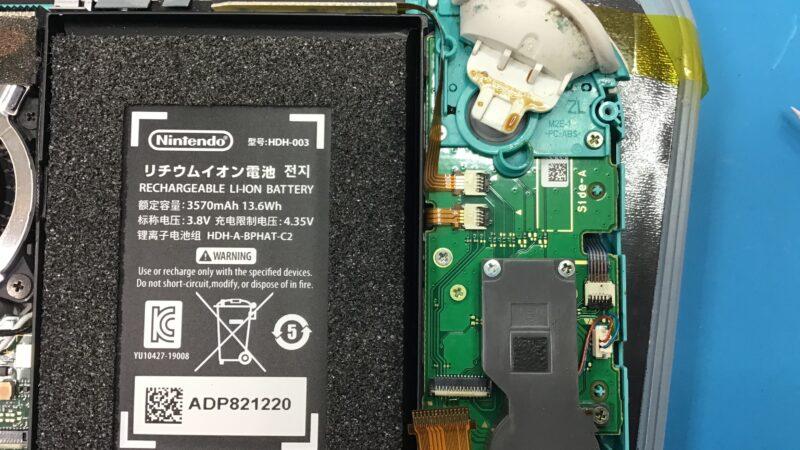 Nintendo Switch & Switch Liteの◇アナログスティック◇に関する不具合はお任せください!