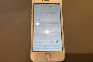 iPhoneSEのバッテリー交換!