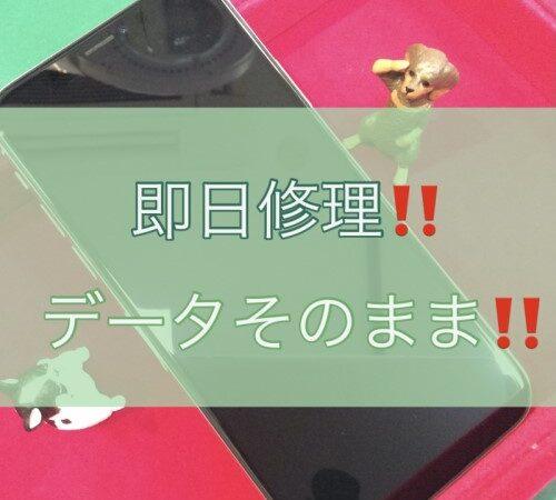 刈谷市より【iPhone XS】パネル交換修理にてご来店!!即日修理であれば当店へ☆