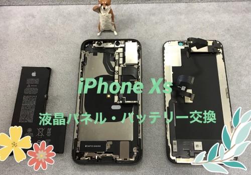 安城市より【iPhone Xs】画面パネルとバッテリーにてご来店!!☆データそのまま☆での修理であれば当店へ!